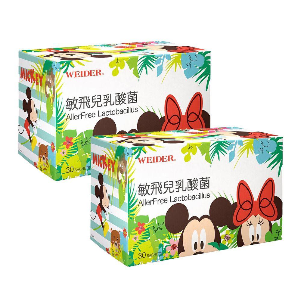 WEIDER 美國威德 - 敏飛兒乳酸菌30包/盒*2