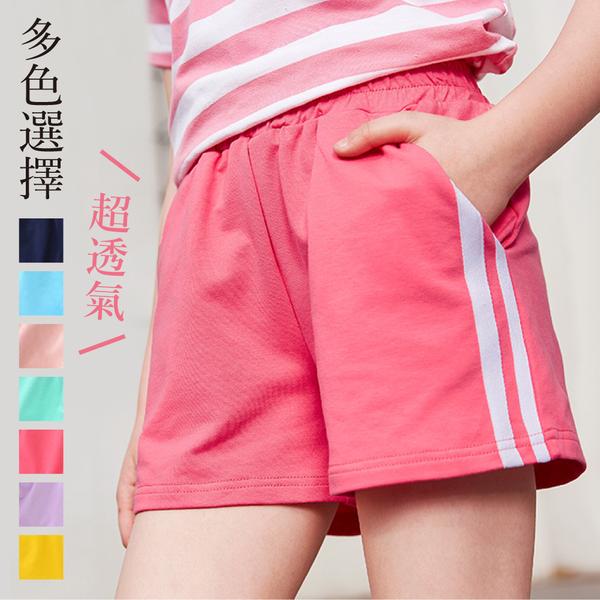 【現貨】有它穿搭不煩惱!平價百搭休閒短褲