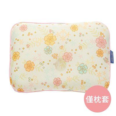 專用排汗枕頭套-甜心花朵