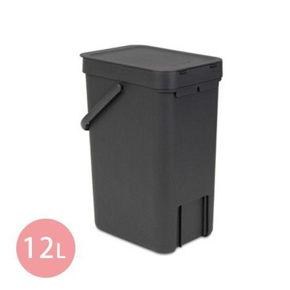 荷蘭 Brabantia - 多功能餐廚置物桶-黑灰(12L)