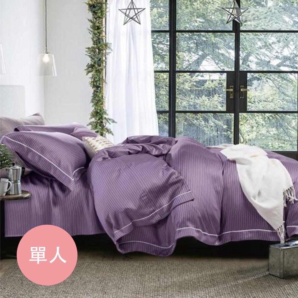 飛航模飾 - 裸睡天絲鋪棉床包組-敘事-紫(單人鋪棉床包兩用被三件組) (單人3.5*6.2尺)
