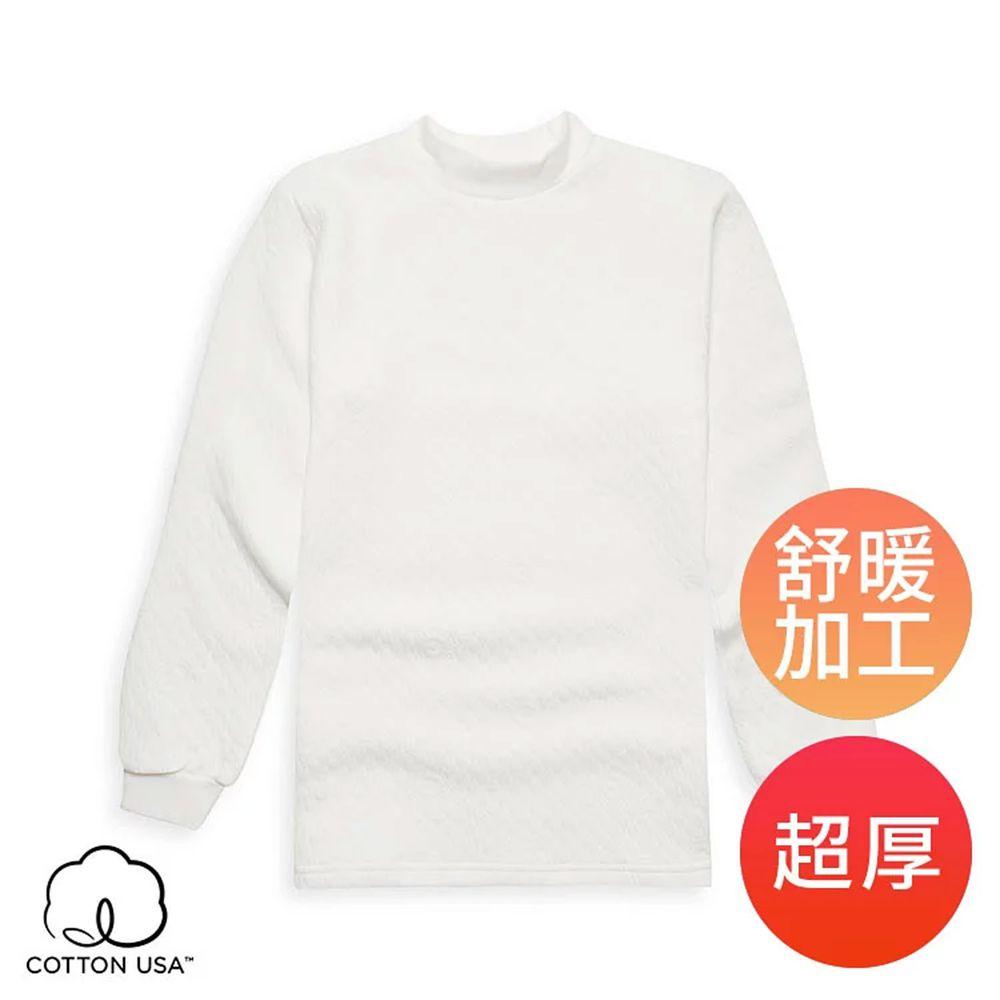 Annypepe - 兒童純棉舒暖三層立領長袖衛生內衣-米白 (160-170cm)