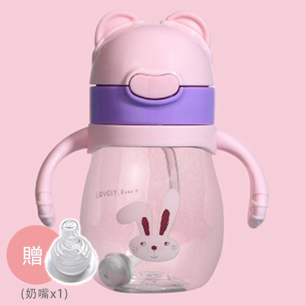 BABY TALK - Tritan熊熊兩用水杯-兒童水壺-可愛兔兔-粉紅色 270ml-獨家贈替換奶嘴*1