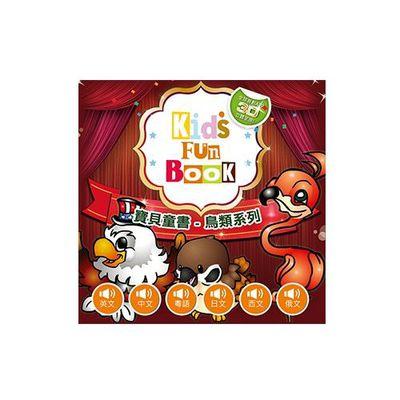 Kidsfunbook寶貝童書-鳥類系列(小盒裝)