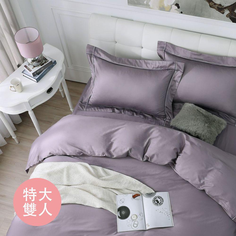 鴻宇HONGYEW - 經典奢華60織300條純色刺繡雙人特大床包組-神秘紫-紫-6X7