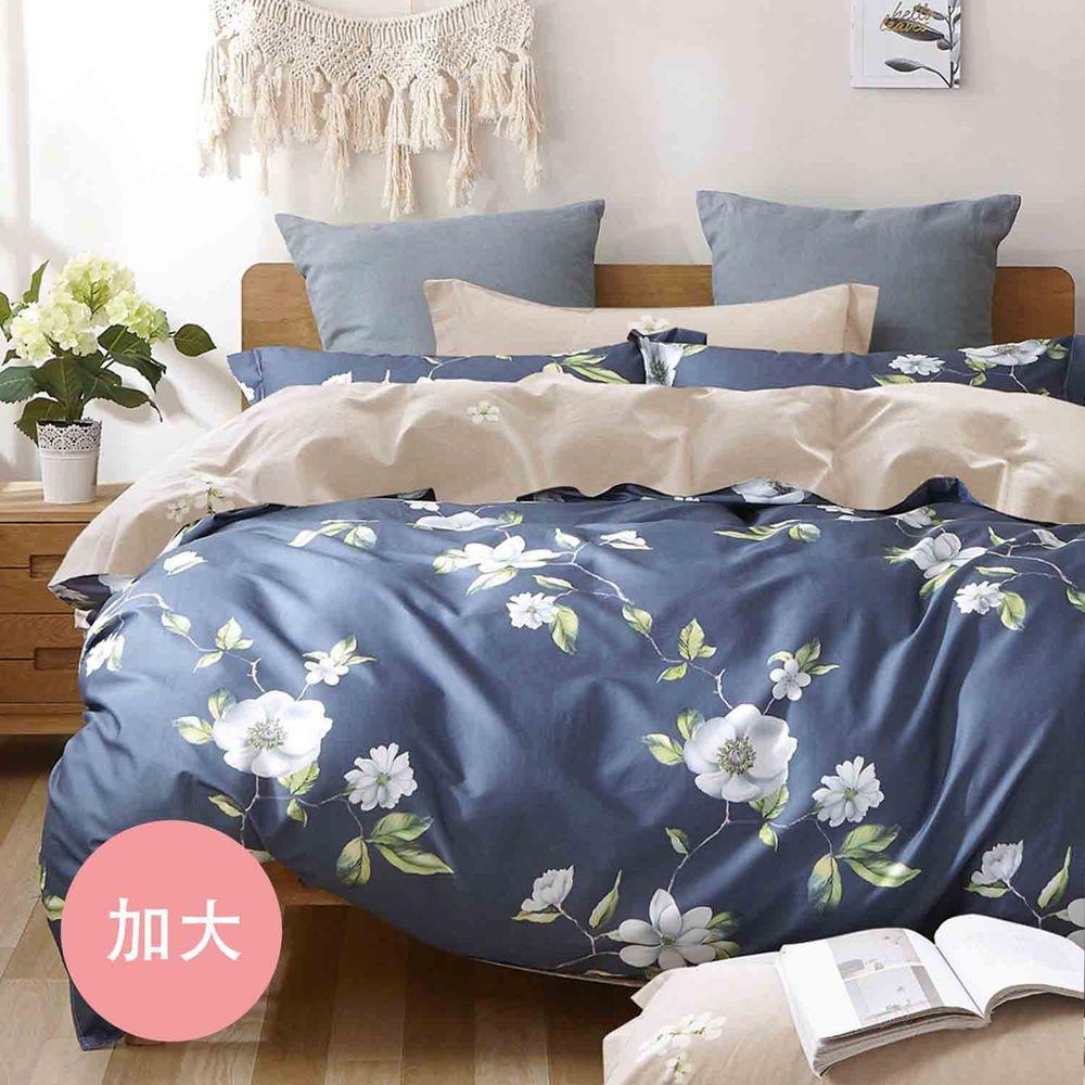 PureOne - 極致純棉寢具組-追愛-加大四件式床包被套組