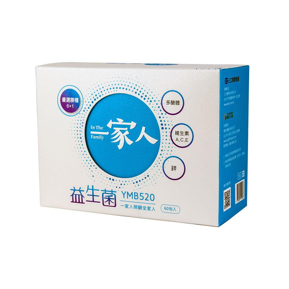 陽明生醫 - 一家人益生菌-60包/盒-6M以上