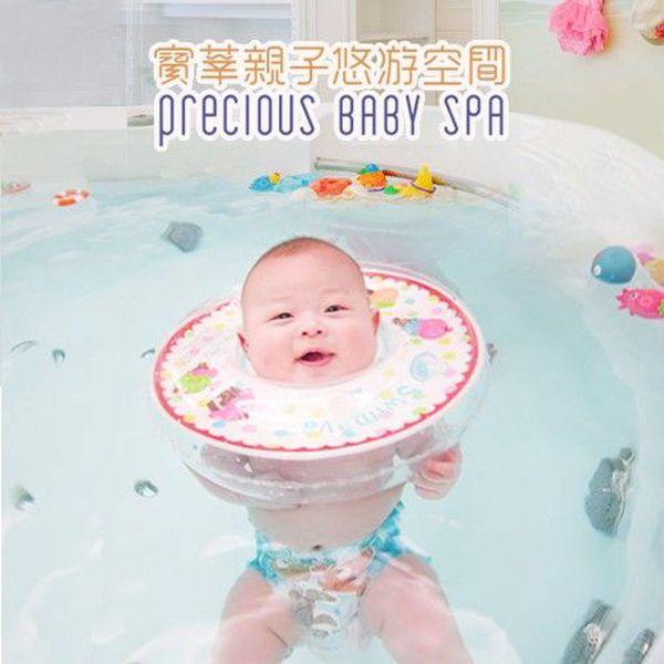 【寶莘親子悠遊空間 Precious Baby SPA】寶寶SPA、游泳、沐浴