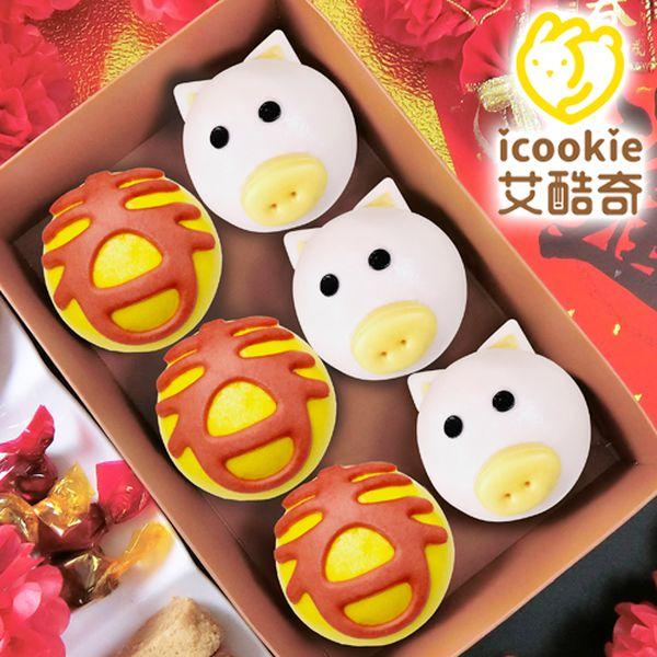 開春大吉 ✮【艾酷奇icookie】超可愛造型包子