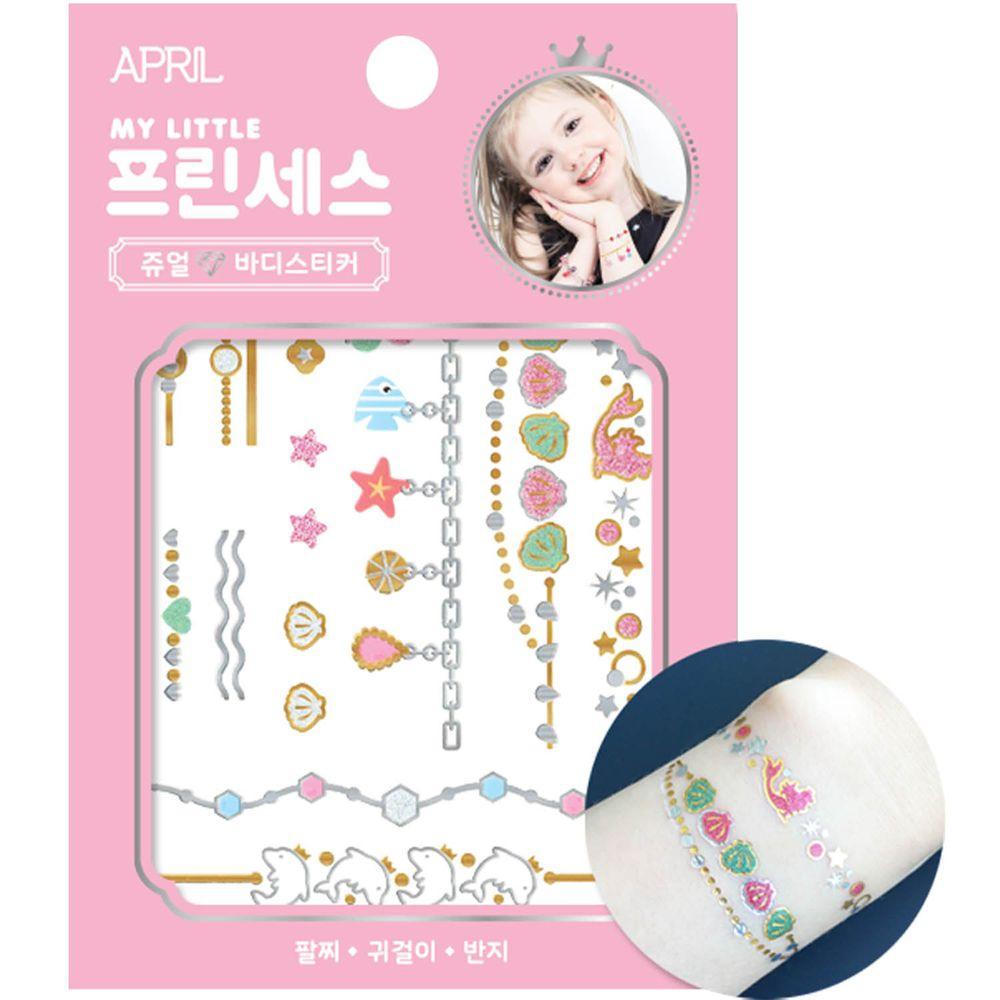 韓國 April - 兒童安全紋身手環-人魚公主