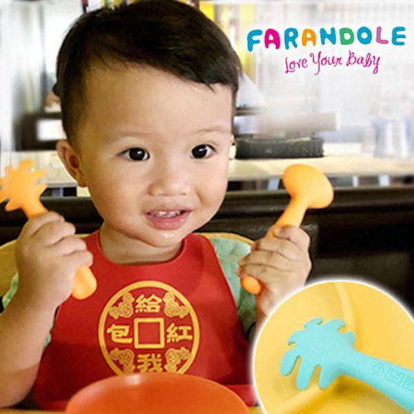 FARANDOLE 法紅荳嬰幼兒聰明學習餐具組►麵撈湯匙、圍兜