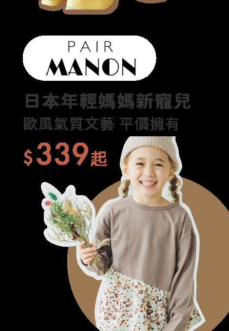https://mamilove.com.tw/brand/8656