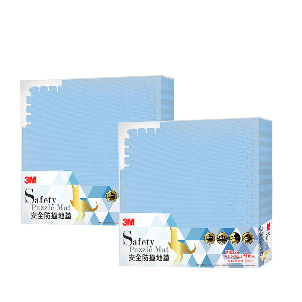3M - 新升級兒童安全防撞地墊 2入組-礦石藍x2 (大(61.5x61.5cm))-一入4片 共8片 (附40片收邊條)