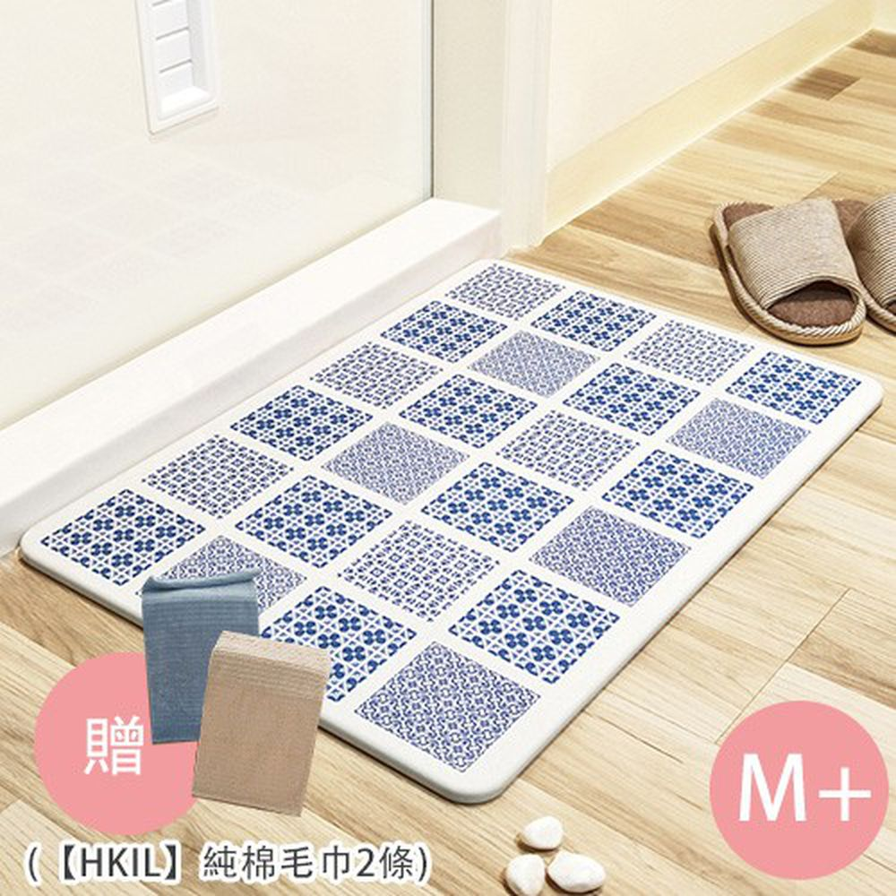 MBM - 第二代水洗式高效吸水地墊-花磚款-慵懶格調M+  (贈【HKIL】純棉毛巾2條) (50cmx35cmx12mm)
