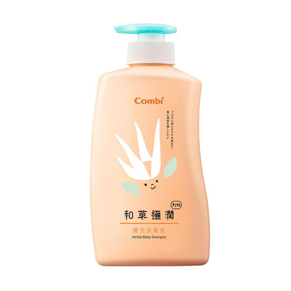 日本 Combi - 和草極潤嬰兒洗髮乳plus-500ml