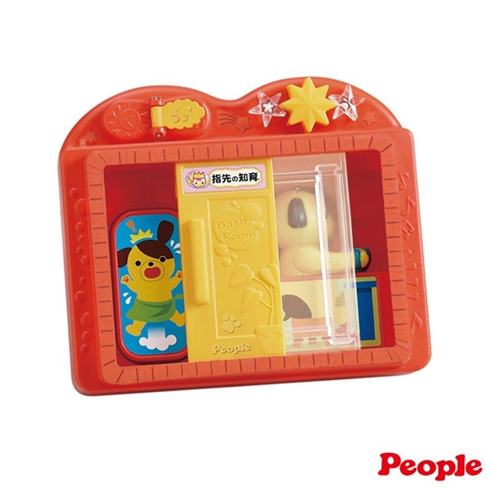 日本 People - 探索刺激小小門玩具