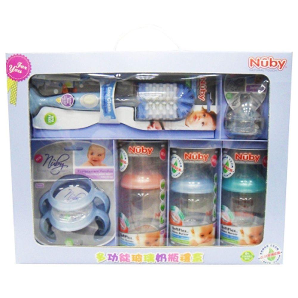 Nuby - 多功能玻璃奶瓶禮盒彌月禮