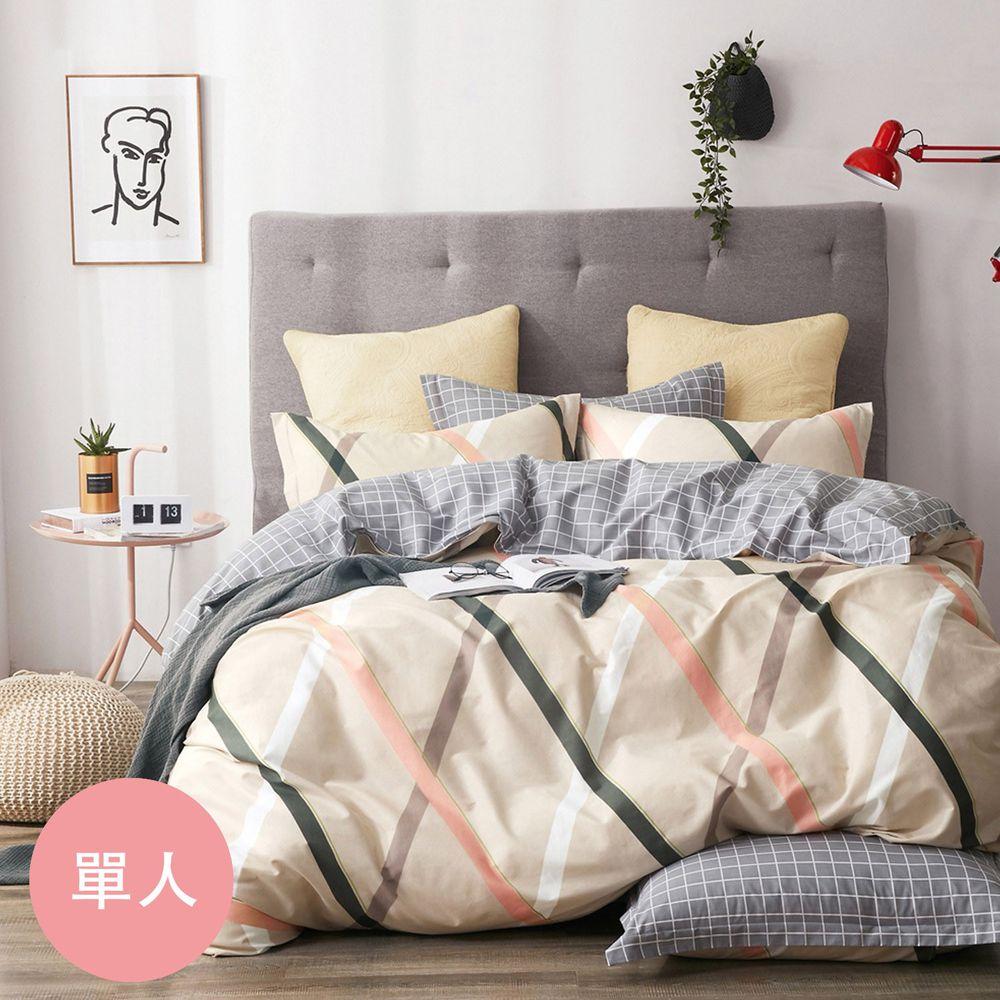 PureOne - 極致純棉寢具組-提拉米蘇-黃-單人三件式床包被套組