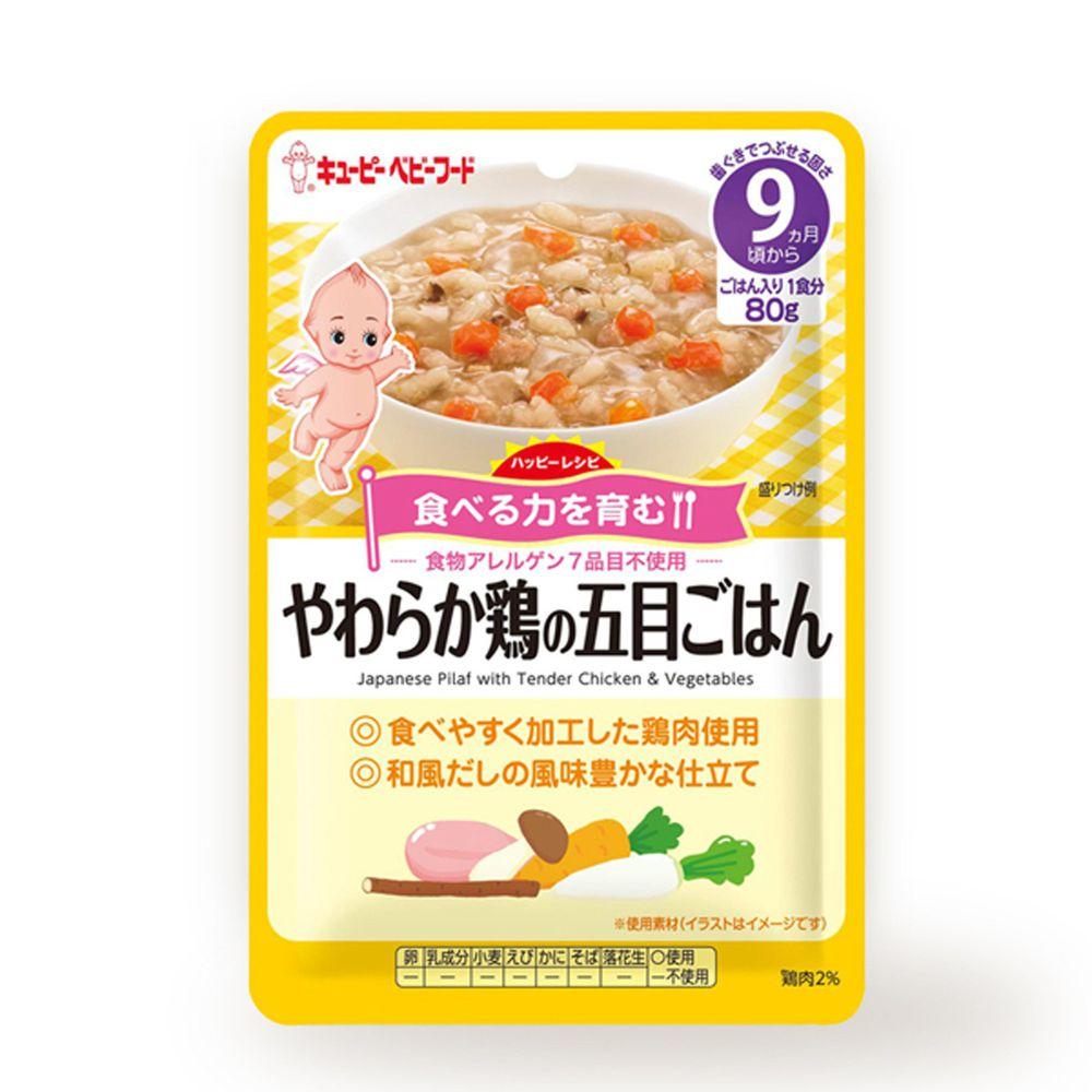 日本KEWPIE - HA-20野菜雞肉飯隨行包-80g