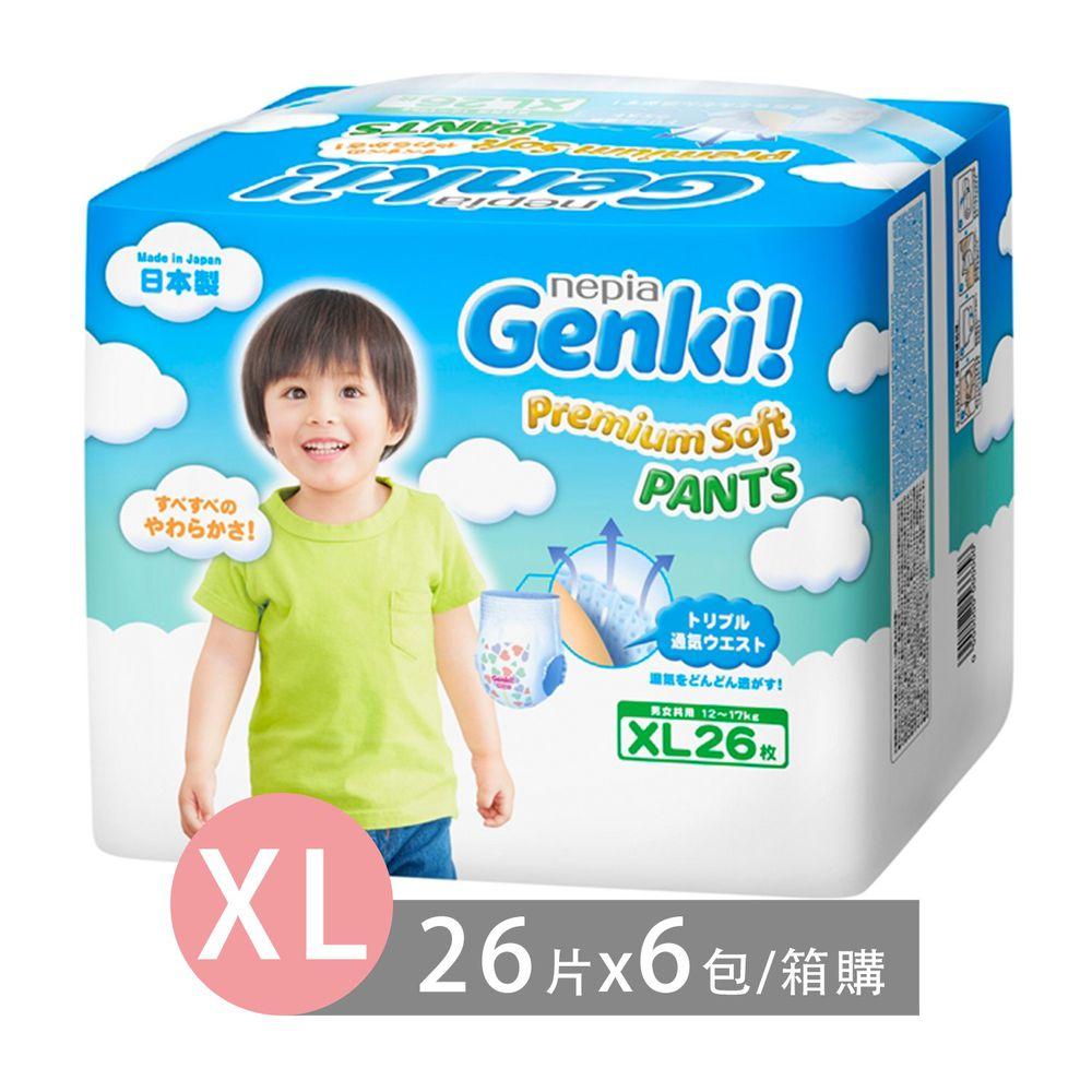 王子 Nepia - Genki超柔軟 褲型紙尿褲-褲型 (XL號[12~17kg])-26片x6包/箱