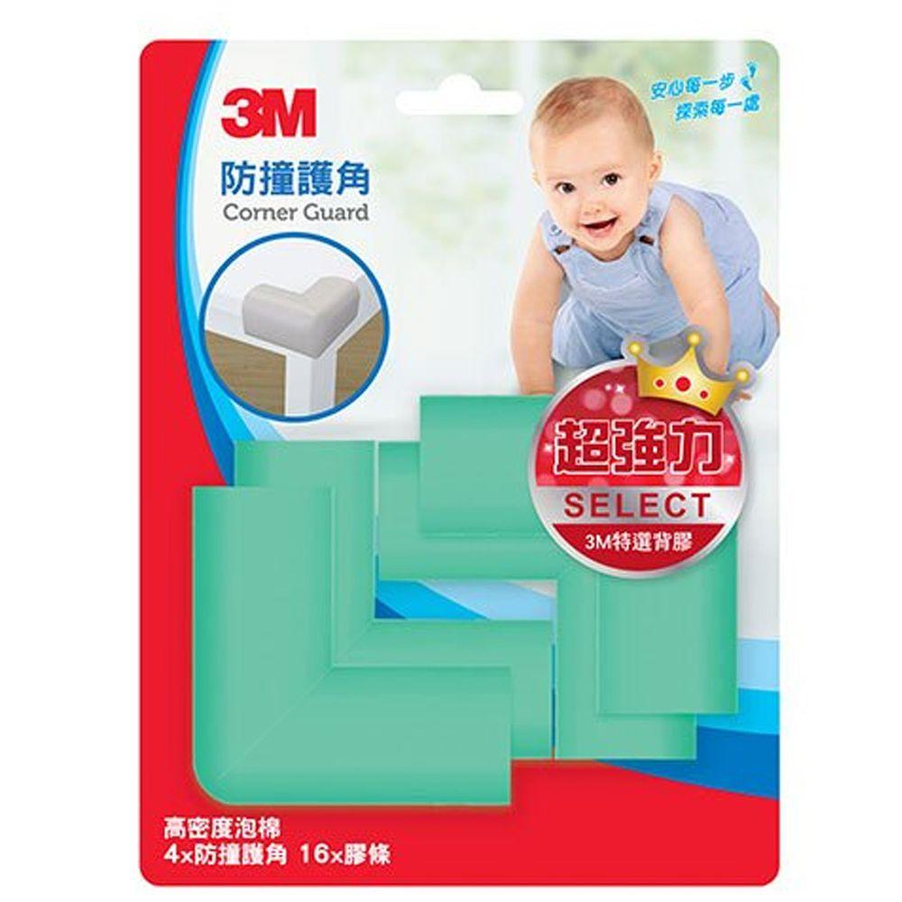 3M - 兒童安全防撞護角/桌角護墊-粉綠 (7x7x3cm)
