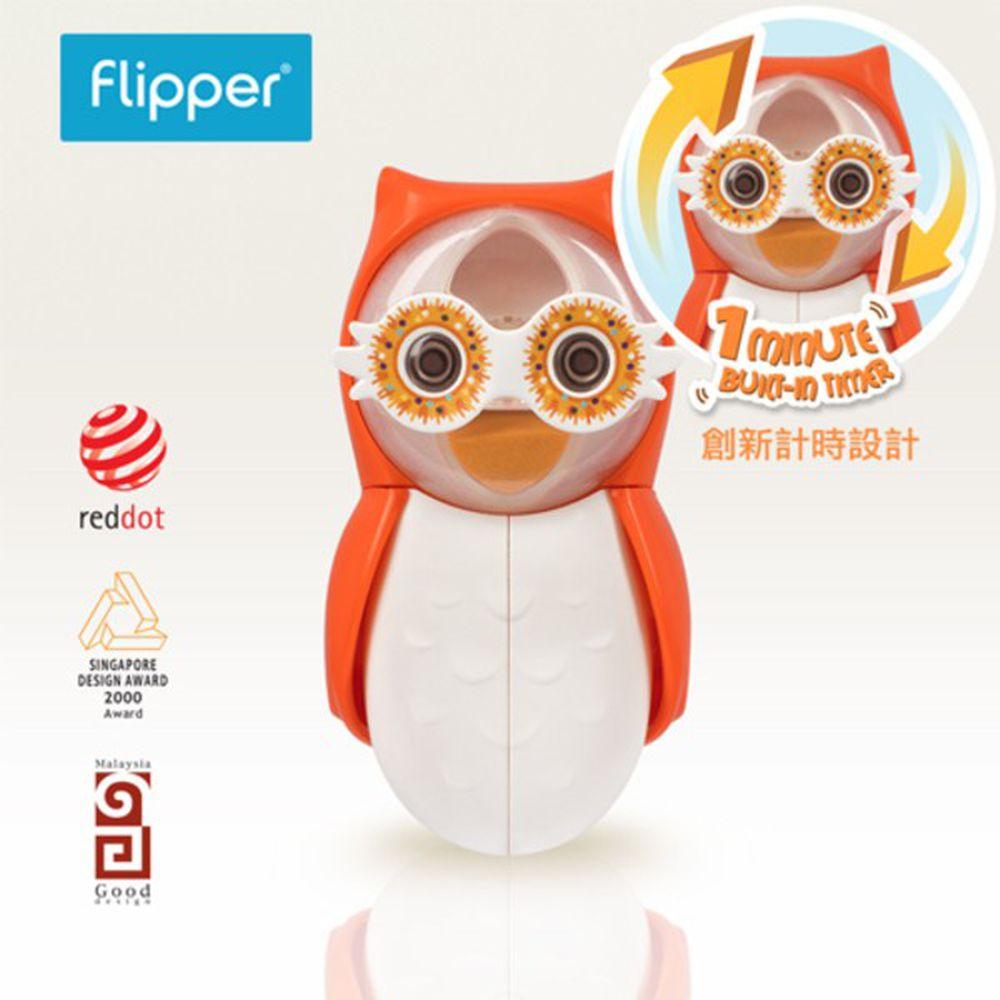 Flipper - 專利輕觸開關牙刷架-計時沙漏貓頭鷹-橘