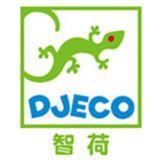 品牌法國 DJECO 智荷推薦