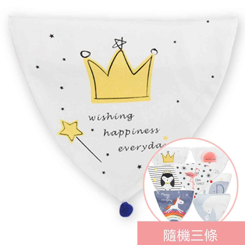 荷蘭 Muslintree - 嬰兒吸汗巾墊背巾-4條入-魔法皇冠+隨機3條