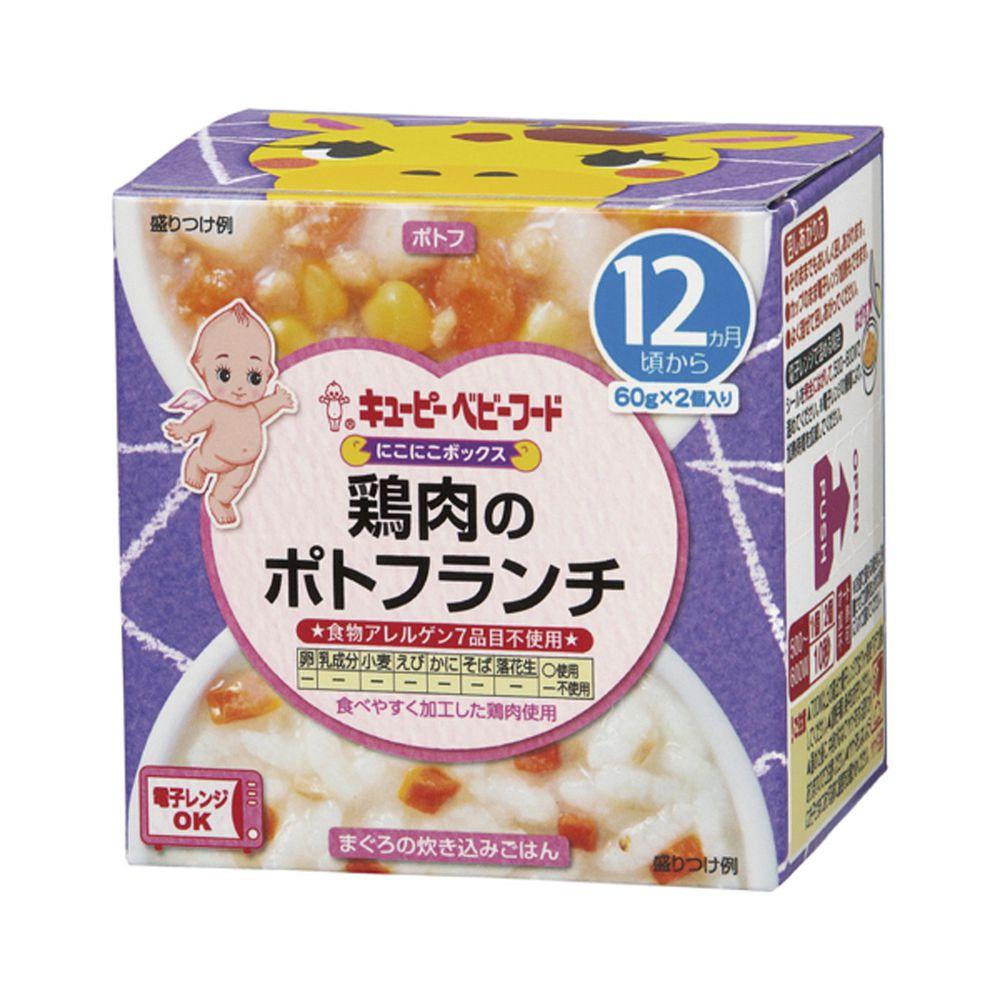 日本KEWPIE - NA-10寶寶便當-法式雞肉燉菜+鮪魚炊飯-120g