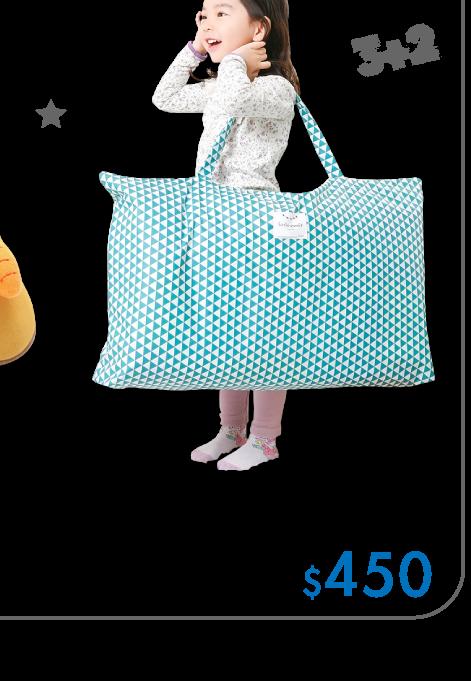 https://mamilove.com.tw/market/category/sleeping-bag/sleeping-bag-bag