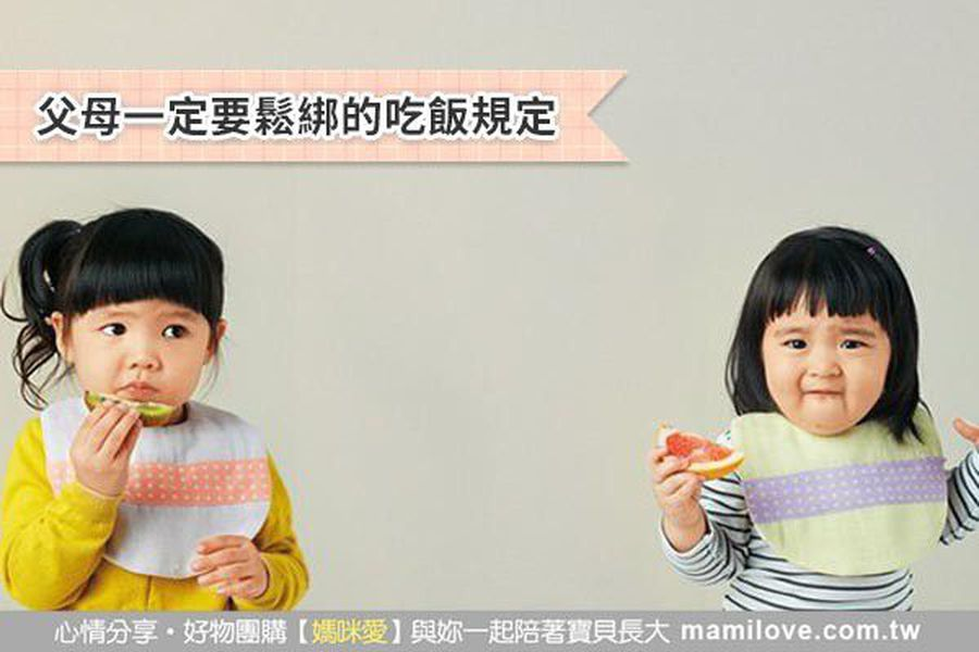 3 大秘訣打造吃飯好氣氛,孩子吃飯乖巧又開心,父母必看!