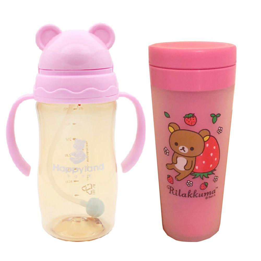 韓國 Pomier 朴蜜兒 - Tritan防脹氣果汁杯【350ml-粉】+拉拉熊磨砂杯280cc(草莓)-超值組合-粉