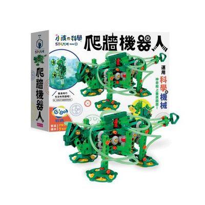 小孩的科學STEAM01:爬牆機器人