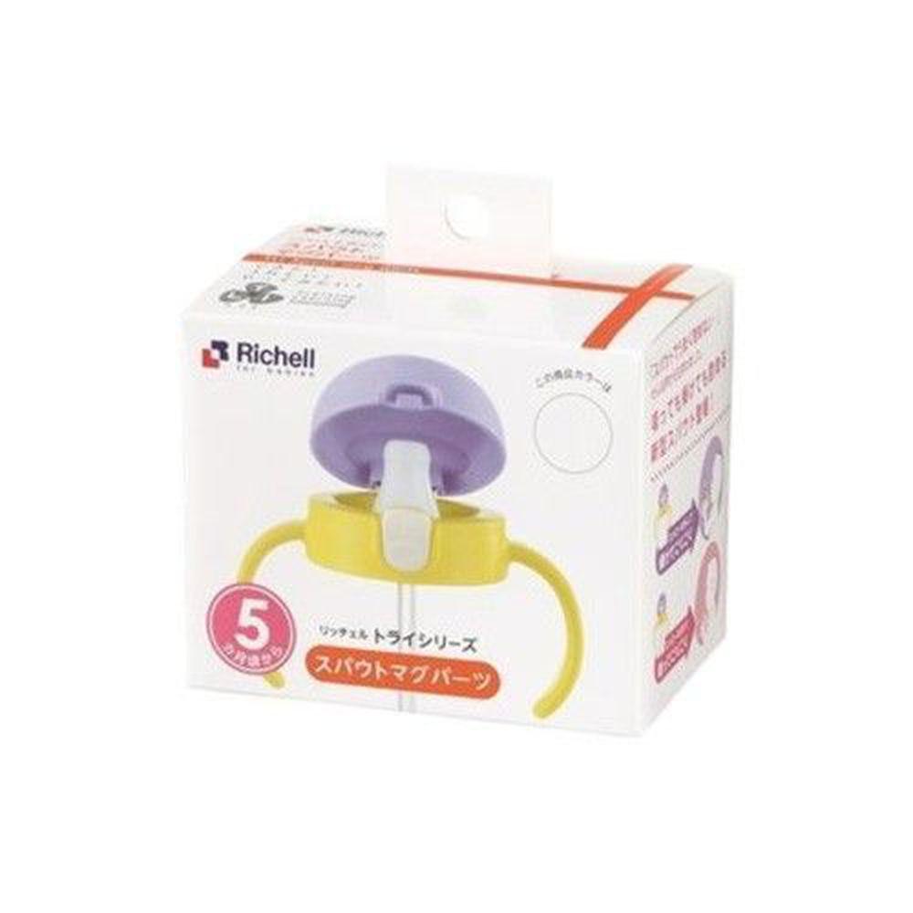 日本 Richell 利其爾 - TLI 兒童雙握把水杯專屬配件組-鴨嘴吸管配件(含)上蓋-艾登熊-5個月起