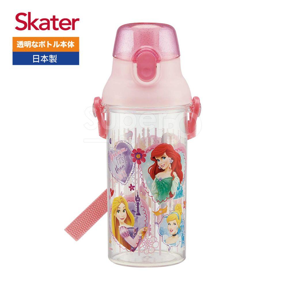 日本 SKATER - 兒童直飲透明水壺 (480ml)-迪士尼公主Dream