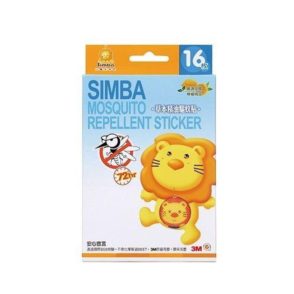 Simba 小獅王辛巴 - 草本精油驅蚊便利貼-16枚-16枚/盒