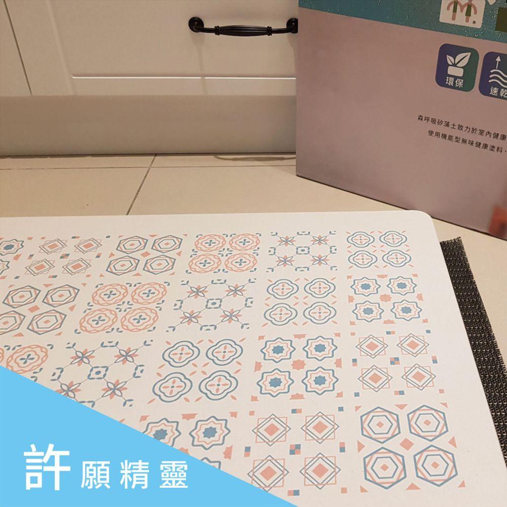 森呼吸 - 花磚印象超薄矽藻土/珪藻土地墊/1入組-日本板材-許願精靈 (XL+)-60x45x0.6cm