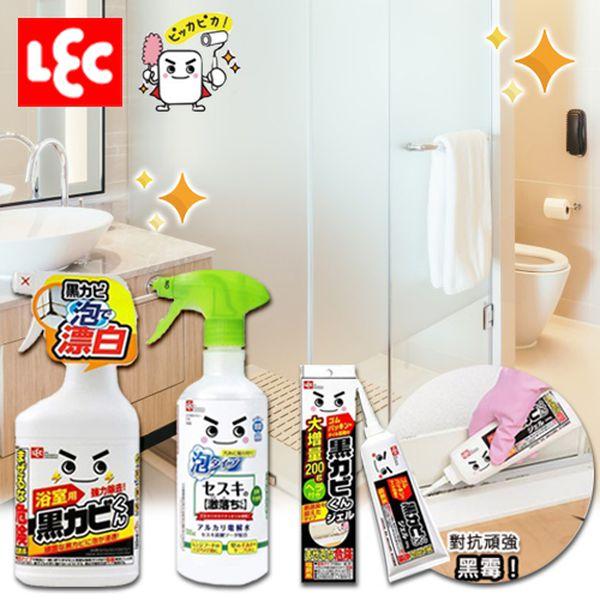 【日本原裝 LEC 激落君】衛浴、廚房掃除系列