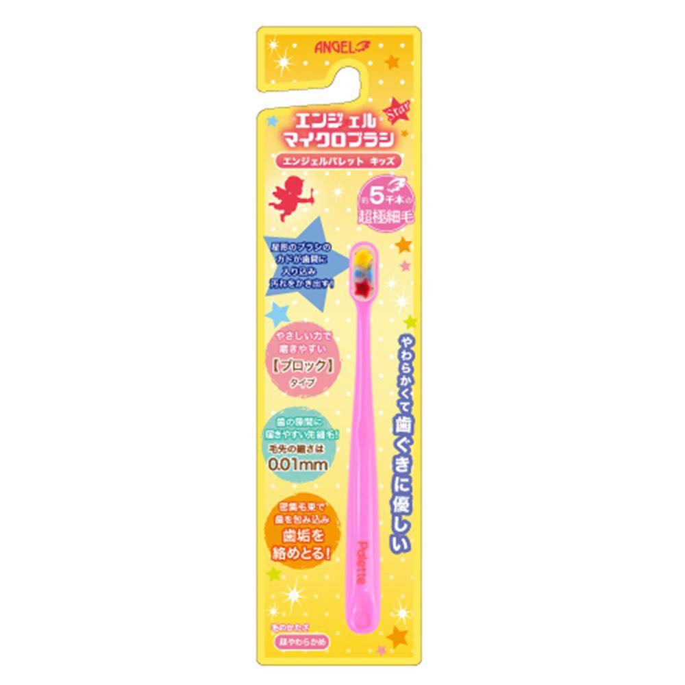 日本 U-COMPANY - 5千支超極細毛柔軟牙刷-小童星星款-粉 (3-7y)