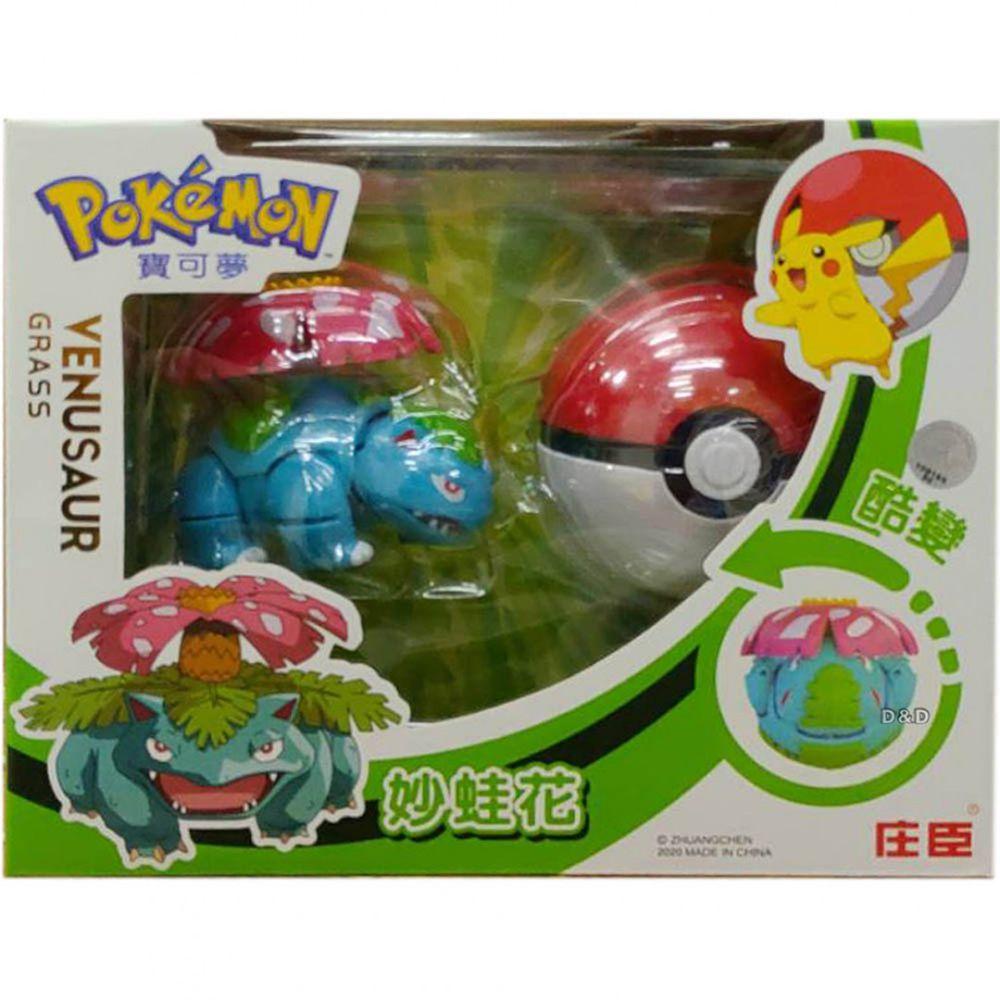 寶可夢 Pokemon - 寶可夢變形系列 - 妙娃花