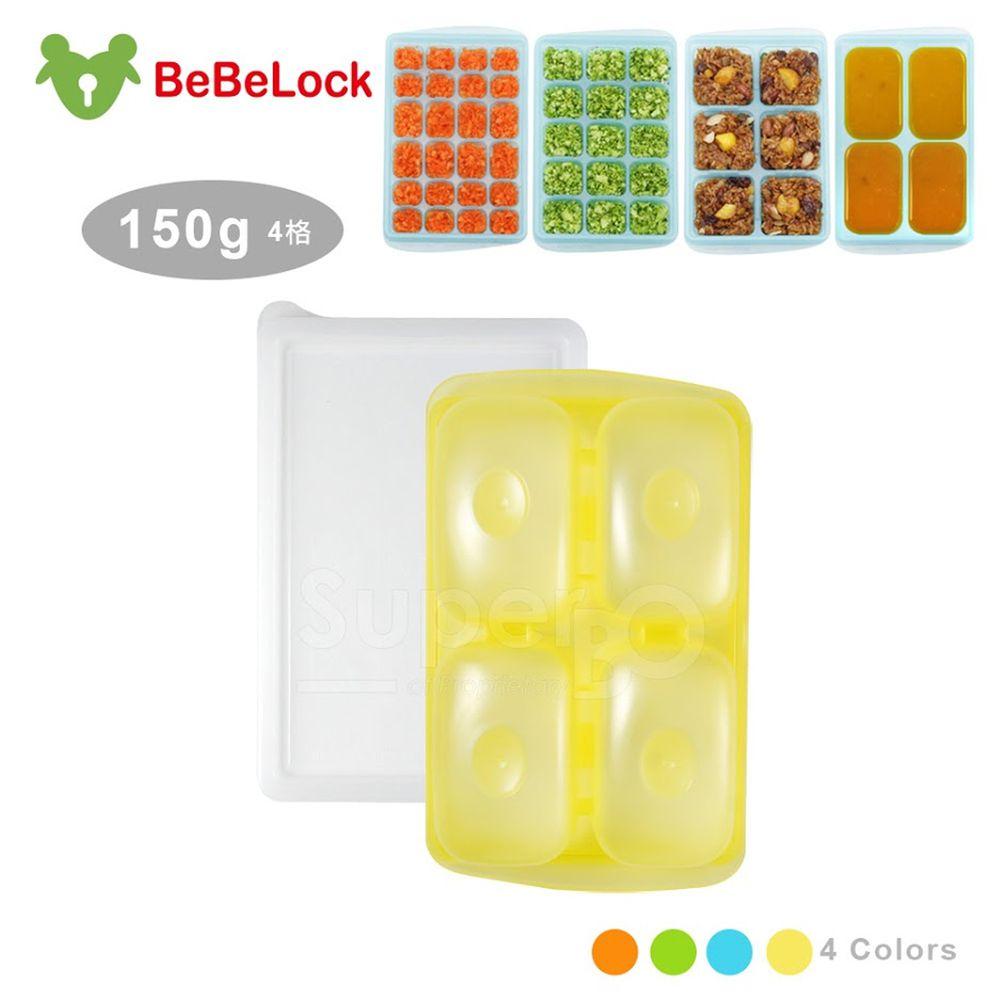 韓國BeBeLock - 副食品連裝盒-150g(4格)