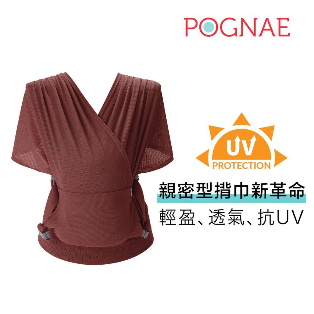 韓國 POGNAE - Step One Air 抗UV包覆式新生兒揹巾-曙光紅