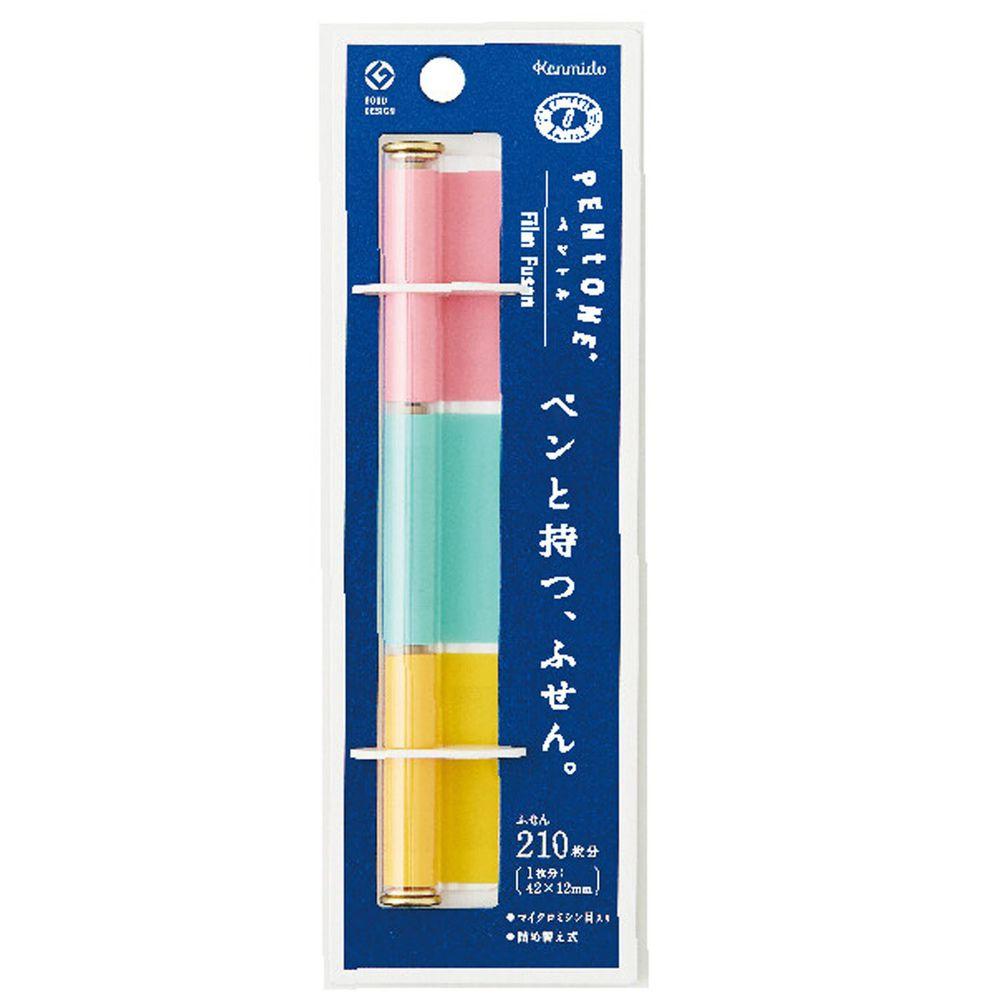 日本文具 Kanmido - PENTONE 便攜筆式便利貼-三色-粉綠黃