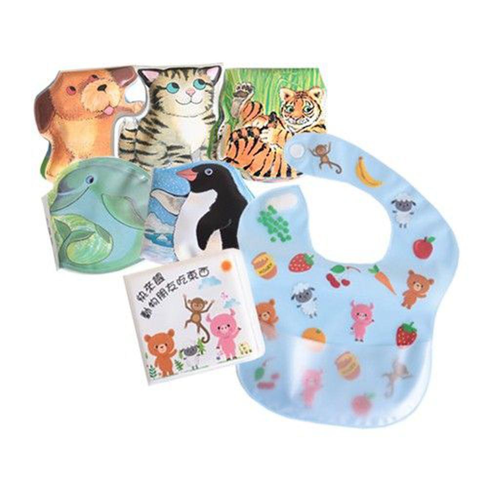 華碩文化 - 【洗澡書優惠組】-快來餵動物朋友吃東西+可愛小動物套組