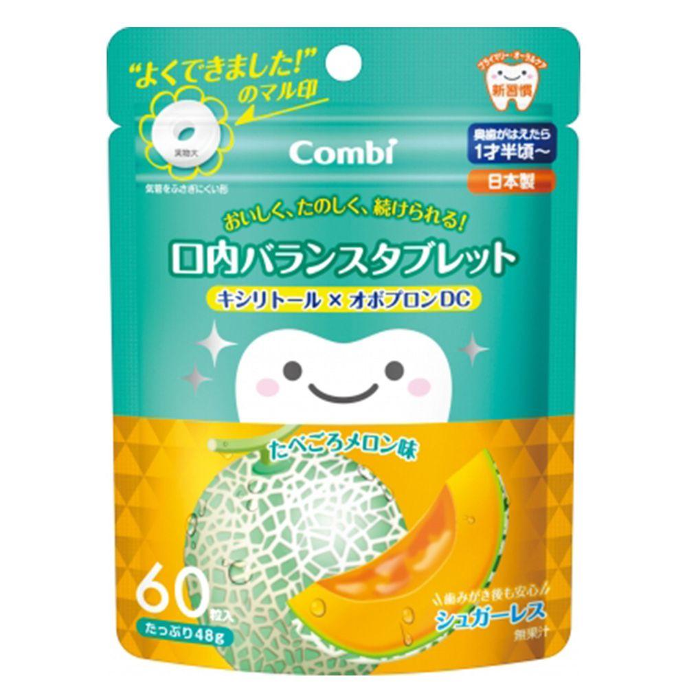 日本 Combi - teteo無糖口嚼錠-哈密瓜口味-新包裝
