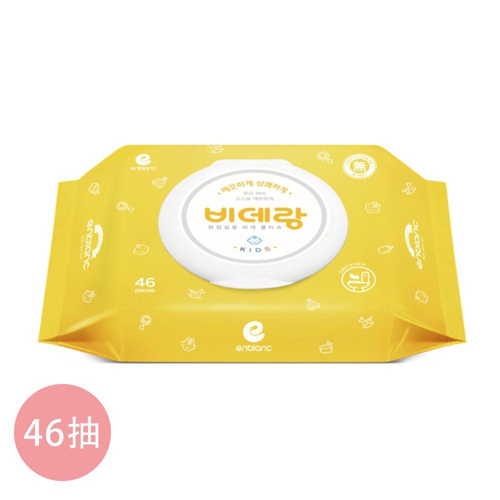 韓國 ENBLANC - 有蓋濕式衛生紙|兒童學習專用|46抽-有蓋大包-黃色-單包