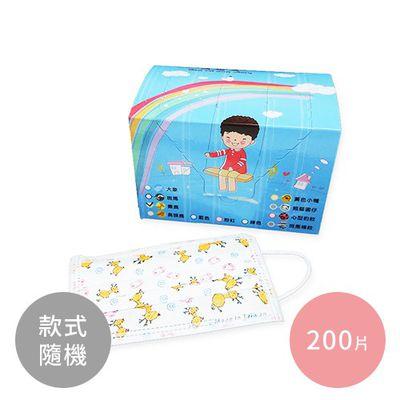 兒童三層醫用口罩(款式隨機)-50片/盒x4入-共200片