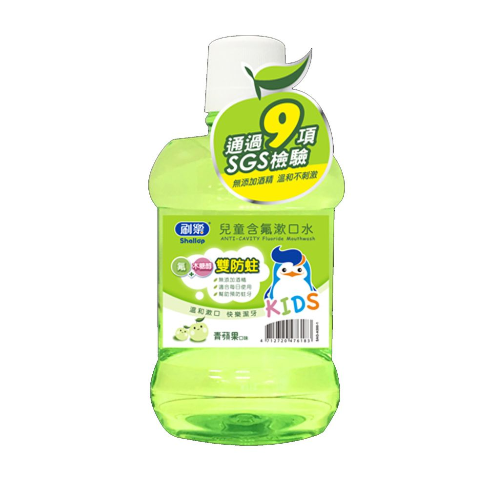 刷樂 - 刷樂兒童含氟漱口水-青蘋果口味-500ml
