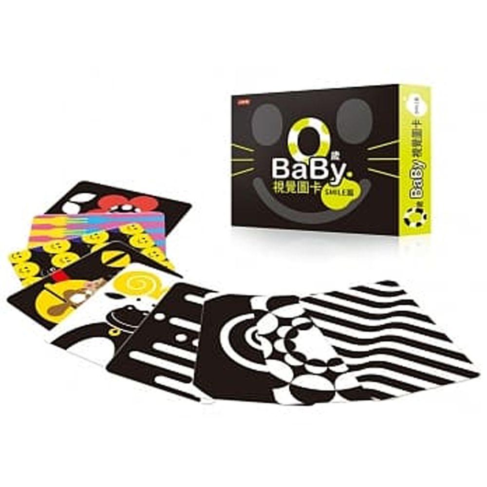 視覺圖卡-0歲baby視覺圖卡-Smile篇-盒裝