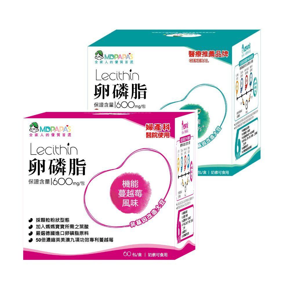 MDPAPA'S - 卵磷脂-益生菌配方+機能蔓越莓配方 (60包入)-各一盒